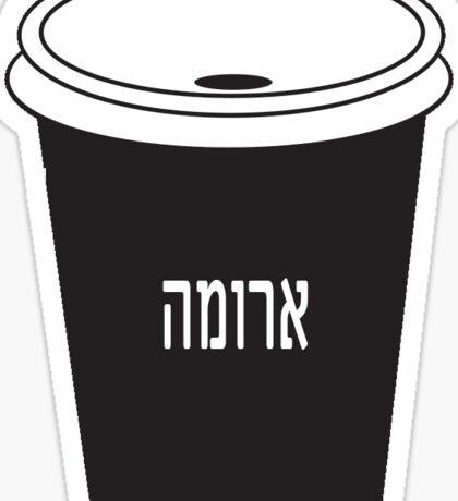 Aroma Coffee Cup Sticker