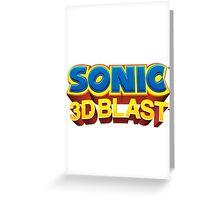 Sonic 3D BLAST Logo Greeting Card