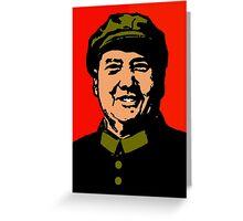 CHAIRMAN MAO-3 Greeting Card