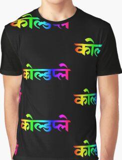 "Coldplay 'Hindi logo' from ""A Head Full Of Dreams"" album artwork.  Graphic T-Shirt"