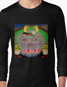 Slither Back, Man T-Shirt