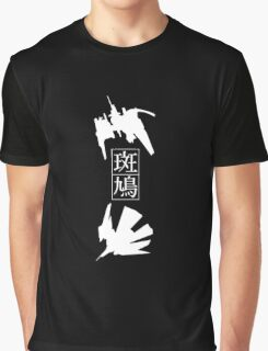IKARUGA Graphic T-Shirt