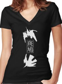 IKARUGA Women's Fitted V-Neck T-Shirt