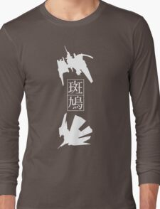 IKARUGA Long Sleeve T-Shirt