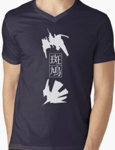 IKARUGA Mens V-Neck T-Shirt