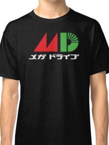 Mega Drive Tribute Japanese Unisex Classic T-Shirt