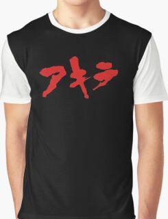 Akira Japanese Kanji Logo Graphic T-Shirt