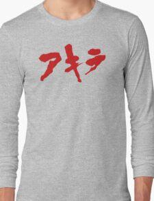 Akira Japanese Kanji Logo Long Sleeve T-Shirt
