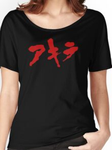 Akira Japanese Kanji Logo Women's Relaxed Fit T-Shirt