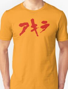 Akira Japanese Kanji Logo T-Shirt