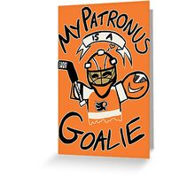 My Patronus is a Goalie (PHI Edition) Greeting Card