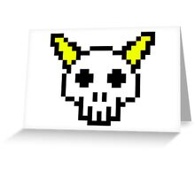 8 Bit Horned Skull Greeting Card