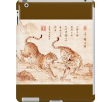 Power Struggle iPad Case/Skin