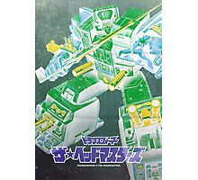 G1 Transformers Headmasters Poster Photographic Print