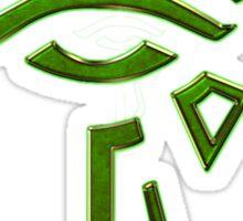 Enlightened Logo Sticker