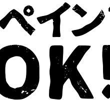 Spanish OK (supengo OK) by PsychicCatStore