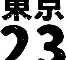 Tokyo 23 by PsychicCatStore