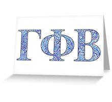 Gamma Phi Beta Blue Plant Design Greeting Card