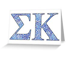 Sigma Kappa Blue Plant Design Greeting Card