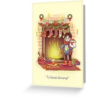 Take the Floo To Santa's Workshop! Greeting Card