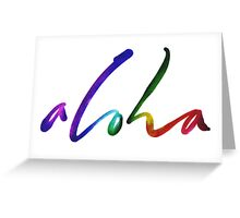Aloha - Tropical Hand Lettering - Sails and Waves Calligraphy on White - Hawaii Hawai'i Greeting Card