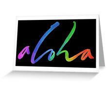 Aloha - Tropical Hand Lettering - Sails and Waves Calligraphy - Hawaii Hawai'i Greeting Card
