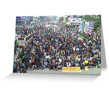 Private university students in Dhaka protest VAT on tuition fees Greeting Card