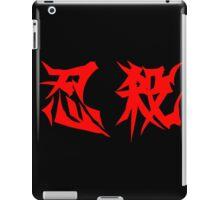 Ninja Slayer iPad Case/Skin
