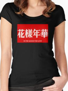 In the Mood for Love Women's Fitted Scoop T-Shirt