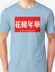 In the Mood for Love T-Shirt