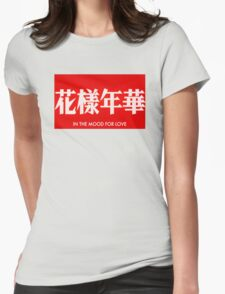 In the Mood for Love Womens Fitted T-Shirt
