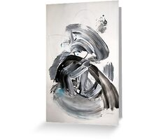 Artworks Collections Bulk edit product images IF YOU AGREE TO CARRY THE CALF...- ORIGINAL WALL MODERN ABSTRACT ART PAINTING Greeting Card