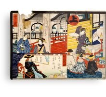 Hiroshige Utagawa - Sogoroku Game - 1860 - Woodcut Metal Print