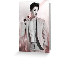 | A Life Saver | - Chanyeol Greeting Card