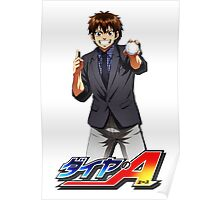 Ace of Diamond - Sawamura Eijun (Valentine's Day Limited Edition) Poster