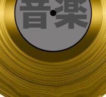Melting Gold Record Sticker