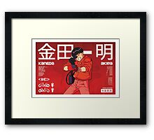 Kaneda from Akira and his motorbike Framed Print