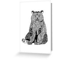 Istuva Karhu Greeting Card