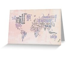 Hello in the languages of the world Greeting Card
