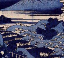 'Mount Haruna' by Katsushika Hokusai (Reproduction) Sticker