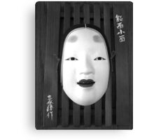 Japanese Noh Theatre Mask Canvas Print