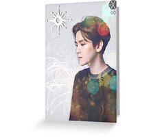 EXO - Baekhyun Light Greeting Card