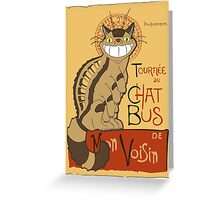 Le Chat bus Greeting Card