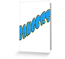 Is it a banger? Greeting Card