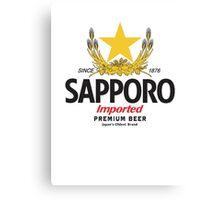 Sapporo Canvas Print