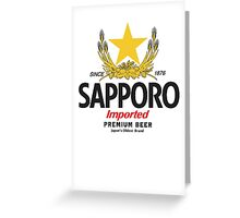 Sapporo Greeting Card