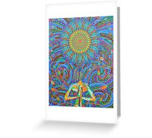Heart Opening - 2014 Greeting Card