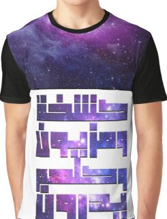 space with arabic typoghraphy  Graphic T-Shirt
