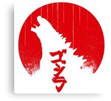 Godzilla Roar Canvas Print