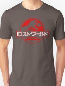 Japanese Lost World T-Shirt